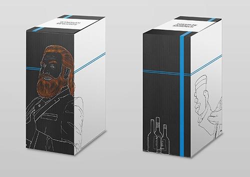 虎门订做产品包装盒