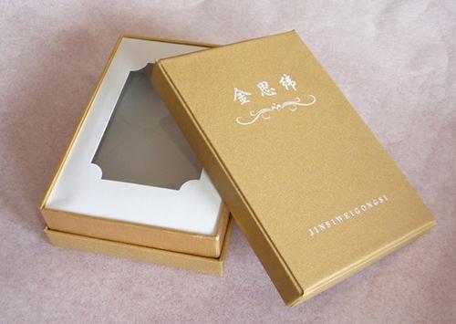 化妆品外包装盒