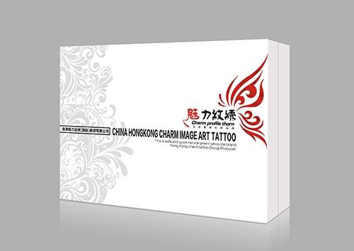 定制化妆品包装盒