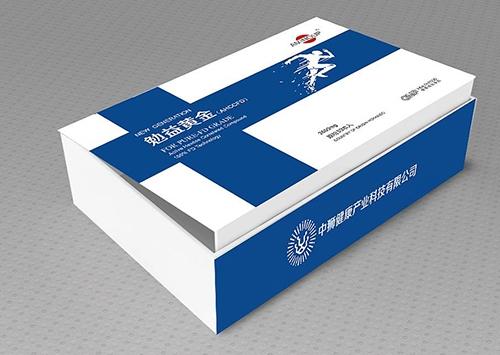 医疗包装盒批发