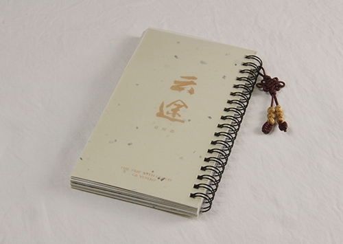 日历笔记本