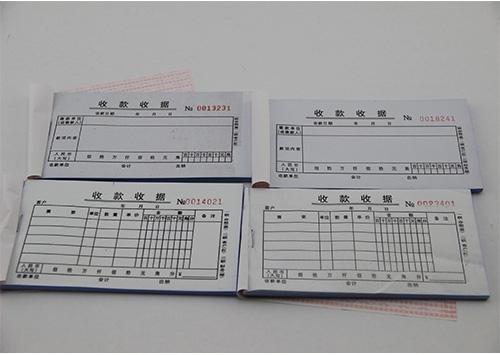 印刷表格单据
