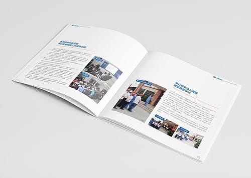 企业印刷画册