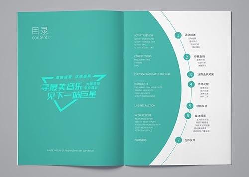 深圳画册印刷